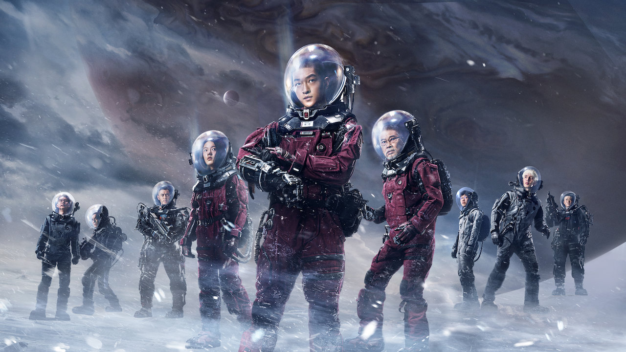 """Film Review: """"The Wandering Earth"""" - UCSD Guardian"""